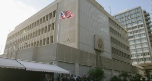 Our offices remain open for visa interviews –US embassy