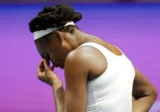 FILE - In this Feb. 2, 2017, file photo, Venus Williams reacts during her match against Kristina Mladenovic at the St. Petersburg Ladies Trophy-2017 tennis tournament in St. Petersburg, Russia. Florida police said Thursday, June 29, 2017, that Williams was in a car crash earlier this month.  He said the June 9th crash was under investigation, but declined to give further details. (AP Photo/Dmitri Lovetsky, File)