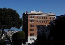 FILE PHOTO - The Consulate General of Russia is seen in San Francisco, California, U.S., October 3, 2017. REUTERS/Stephen Lam