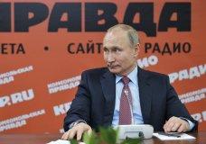 Russia Dismisses Democratic U.S. Senate Report As Unfounded
