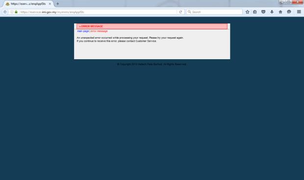 myIMMs eServices Screenshoot