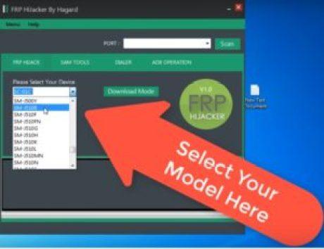 FRP hijacker tool model select