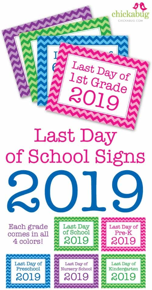 last day of school sign with year