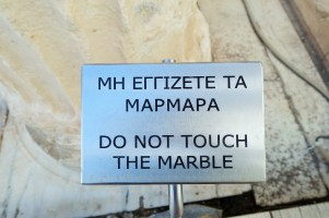 Do not touch sign at the Acropolis in Athens