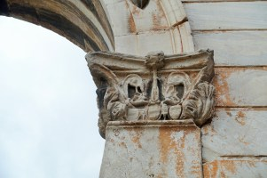detail of an ancient Greek archway