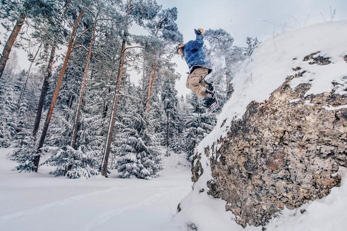 snowboardwinterjanuara9238530