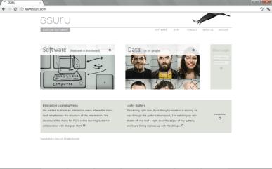 ssuru-com01_small