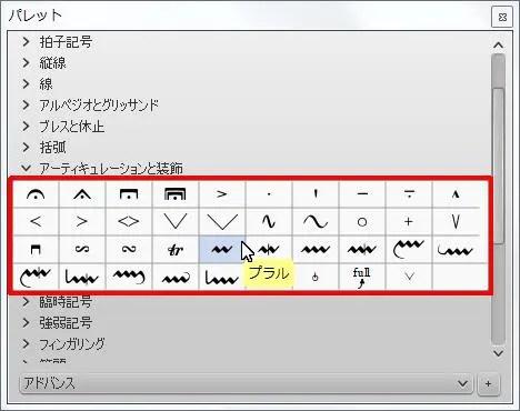 楽譜作成ソフト「MuseScore」[プラル]が選択されます。