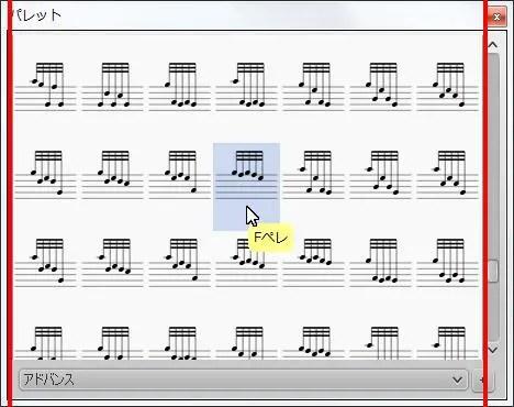 楽譜作成ソフト「MuseScore」[Fペレ]が選択されます。