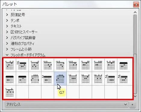 楽譜作成ソフト「MuseScore」[G7]が選択されます。
