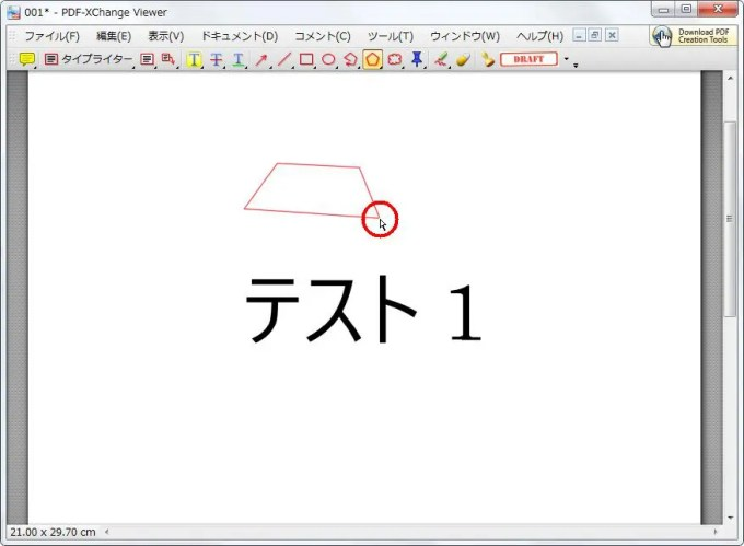 [多角型ツール] を設置したい折り返しの箇所でクリックします。