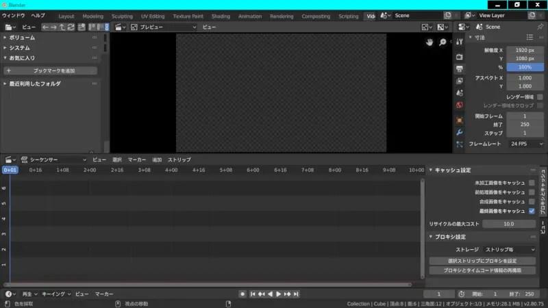 Windows 動画 編集 ソフト