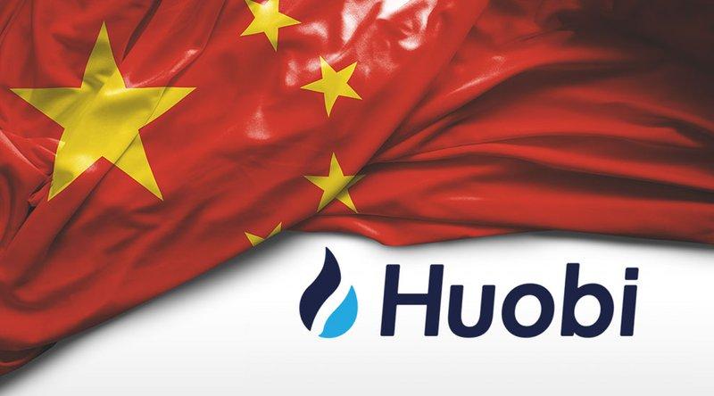 Huobi Communist Party Committee