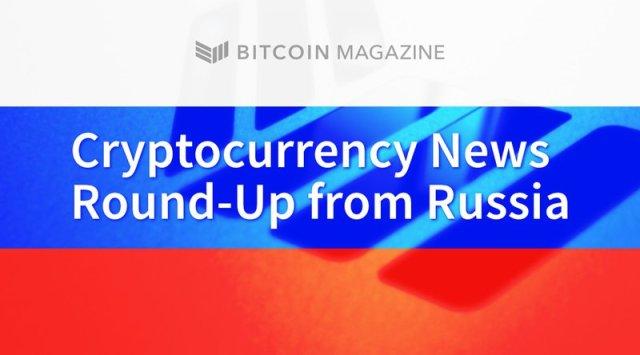 Russia News Roundup