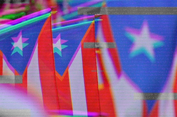 Puerto Rico Approves Combination Bank for Fiat and Digital Assets