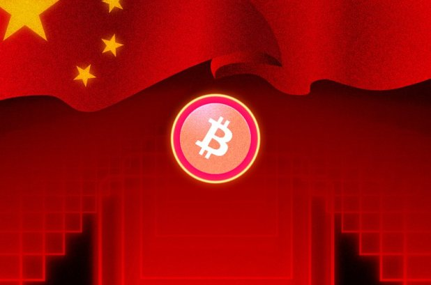 China's Proposed Mining Ban Could Be Detrimental to Bitmain