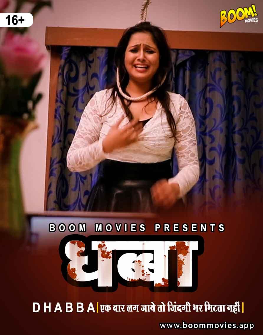 Dhabba 2021 | Hindi Boommovies Short Film WEB-hdx264 160MB Download