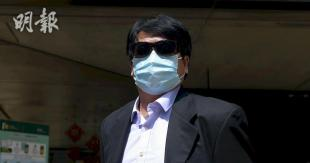 721 assault cases |  Wang Zhirong was acquitted and appealed by the Attorney General (23:24)-20210721-Hong Kong News-Ming Pao News