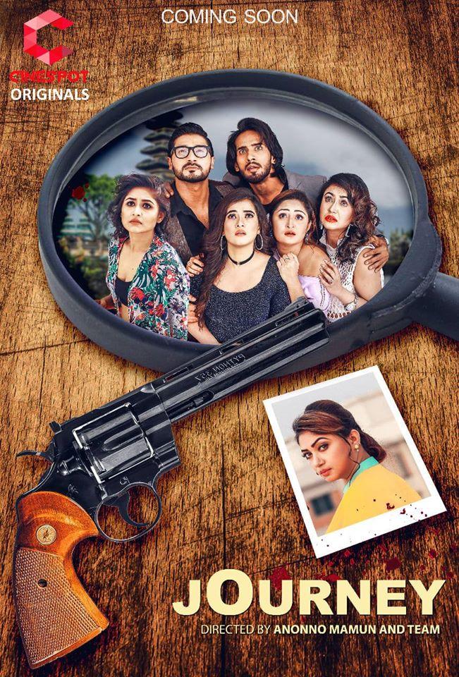18+ Journey 2020 Bengali Hot Movie 720p HDRip 800MB Download