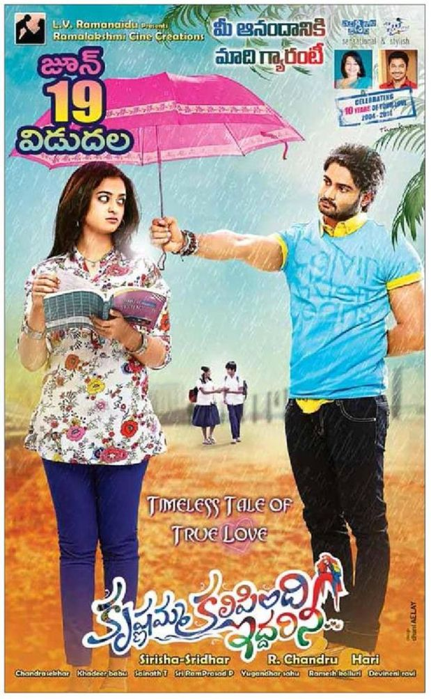 Voltage 420 (Krishnamma Kalipindi Iddarini) 2020 Hindi Dubbed 300MB HDRip 480p Download