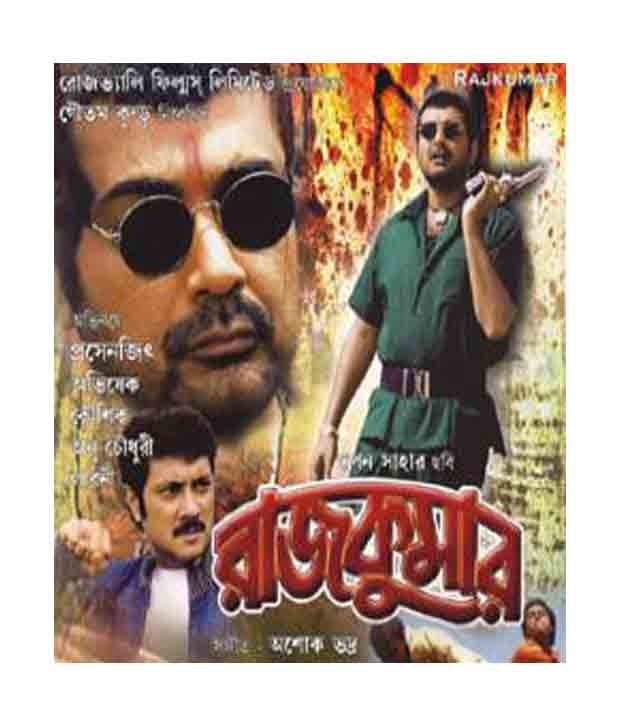 Rajkumar (2020) Bengali Movie 720p HDRip 800MB x264 MKV
