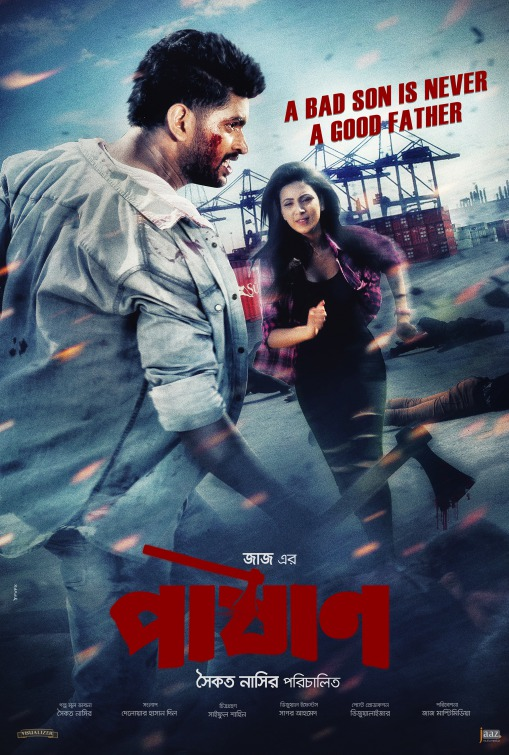 Pashan (2020) Bengali 720p WEBRip H264 AAC 700MB Download