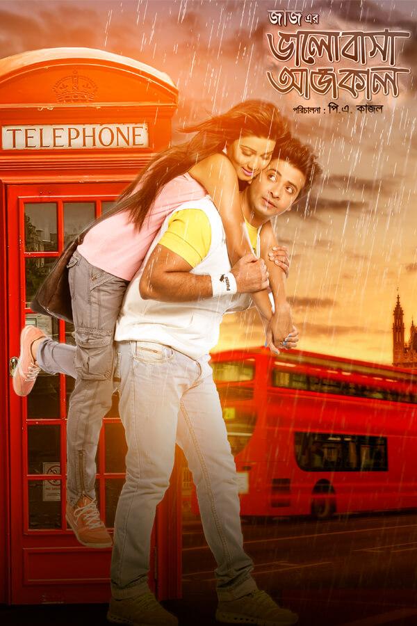 Bhalobasha Ajkal 2020 Bangla Full Movie 720p HDRip 700MB MKV