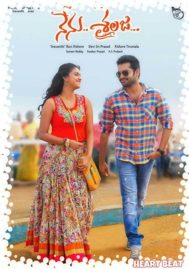 Kadhale Kadhale (Nenu Sailaja) 2020 Hindi Dual Audio 720p | 480p HDRip x264 AAC ESub 700MB