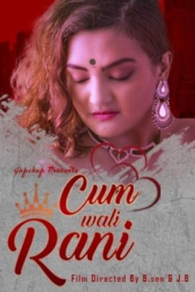 18+ Cum Wali Rani S01 2021 Hindi Gupchup Complete Web Series 720p HDRip 700MB Download