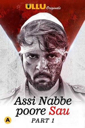 Assi Nabbe Poore Sau Part 1 2021 S01 Hindi Ullu Originals Complete Web Series 480p | 720p HDRip 280MB | 600MB Download