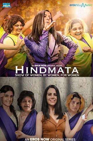 Hindmata 2021 S01 Hindi Eros Now Original Complete Web Series 480p | 720p HDRip 420MB | 900MB Download