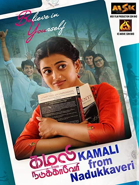 Kamali from Nadukkaveri 2021 Tamil 480p