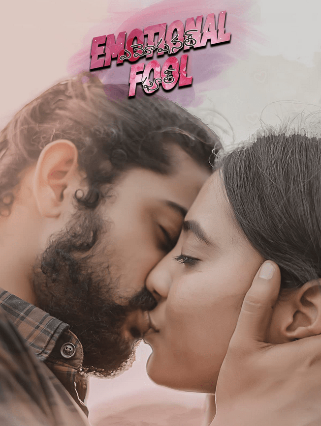 Emotional Fool 2021 Telugu Movie 720p HDRip ESubs 400MB Download