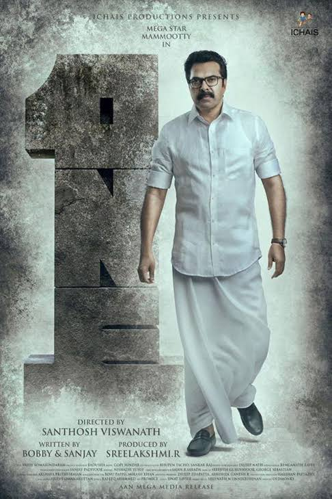 One 2021 Malayalam 720p NF HDRip ESub 1.4GB | 403MB Download