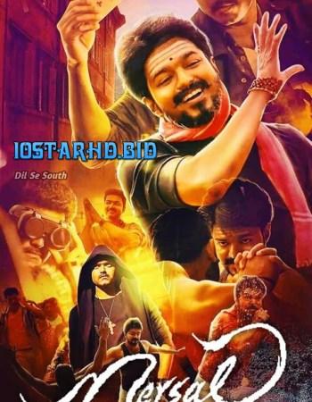 Mersal Hindi Dubbed Movie 2021 480p HDRip Download