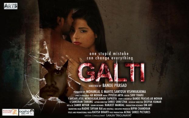 Download 18+ Galti 2021 Hindi Movie 480p HDRip 340MB