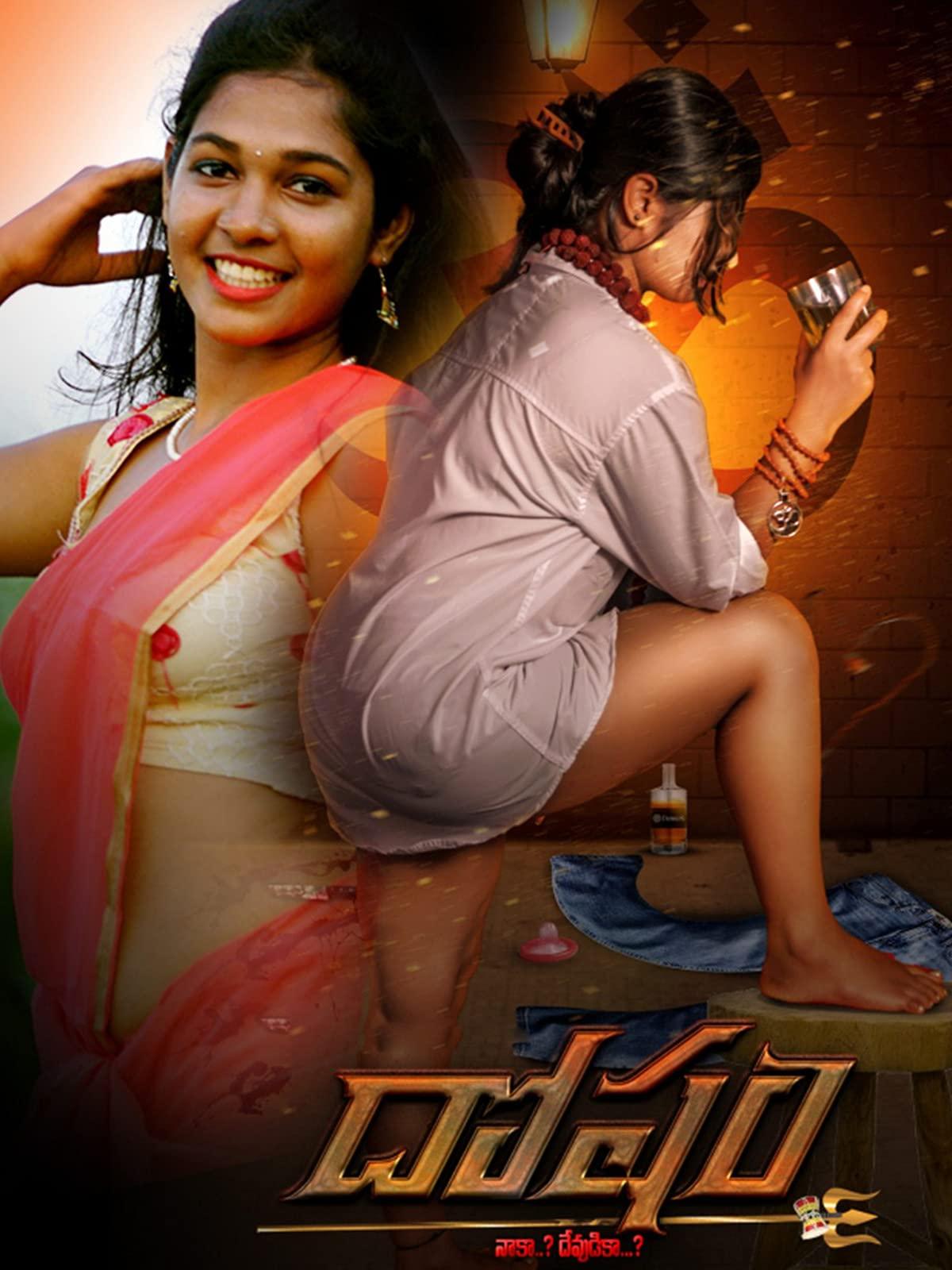 Dosham 2021 Telugu 720p HDRip 1.2GB | 393MB Download