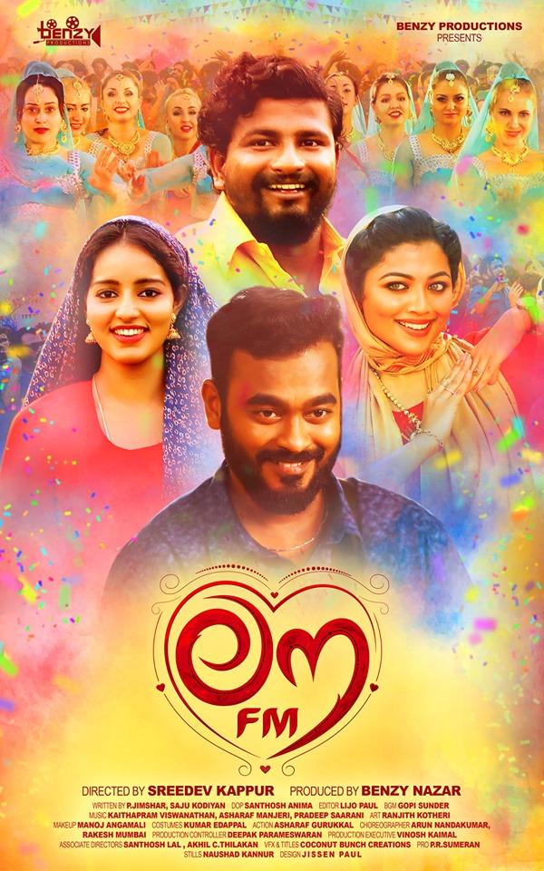 Love FM 2021 Malayalam 720p HDRip 1.2GB | 410MB Download