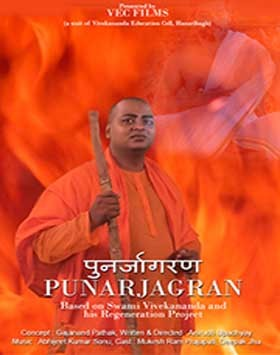 Download Punarjagran 2021 Hindi 1080p AMZN HDRip ESub 1.4GB
