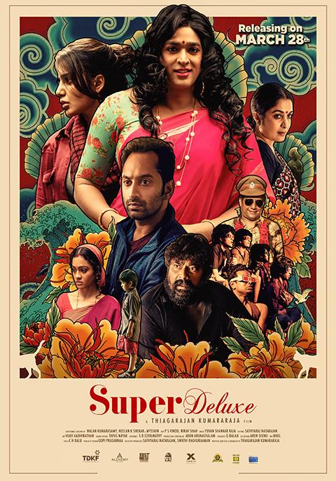 Download Super Deluxe 2021 HQ Hindi Dubbed 1080p HDRip 2.5GB