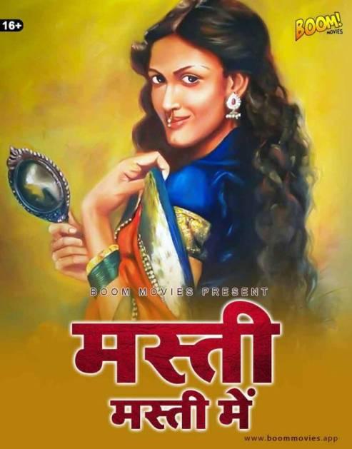 Download Masti Masti Mein 2021 BoomMovies Originals Hindi Short Film 720p  HDRip 300MB
