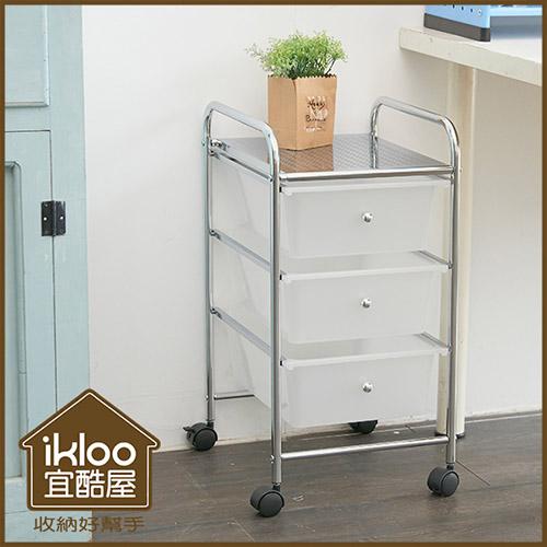 【ikloo】可移式三層白色收納抽屜車:ikloo宜酷屋