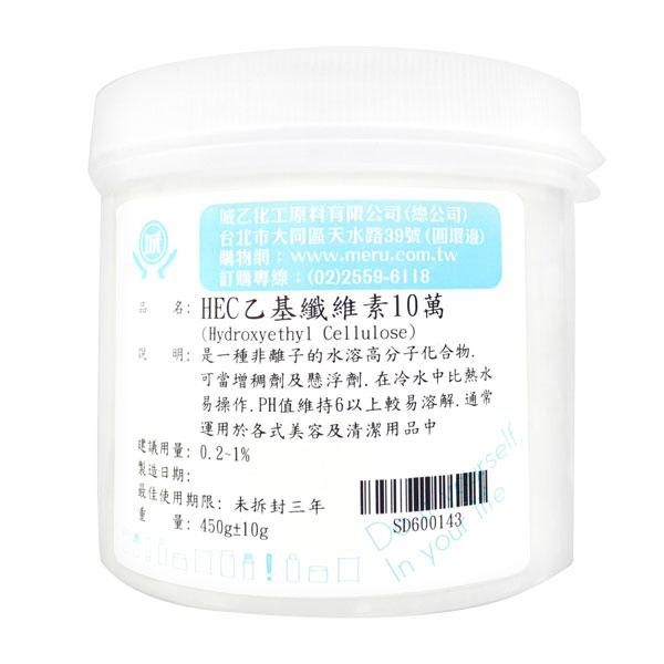 HEC乙基纖維素 10萬黏度:城乙化工原料有限公司 MERU