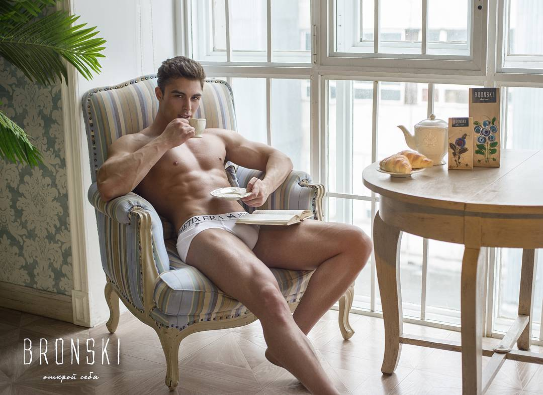 David Lurs by Sasha Kosmos for Bronski Tea