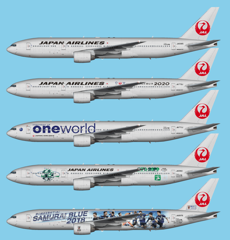 JAL Japan Airlines Boeing 777-200 – FSAI Repaints
