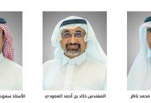 Photo of اللجنة الوطنية للتعدين بمجلس الغرف السعودية تنتخب ناظر رئيساً والعمودي وعبدالعزيز نائبين