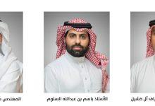 Photo of اللجنة الوطنية لتقنية المعلومات والاتصالات بمجلس الغرف السعودية تنتخب آل خشيل رئيساً والسلوم والمرضي نائبين