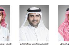 Photo of اللجنة الوطنية التجارية بمجلس الغرف السعودية تنتخب العفالق رئيساً والصائغ وبن الشيخ نائبين