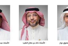 Photo of تشكيل لجنة وطنية لزيوت التشحيم والأساس
