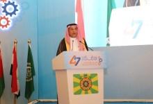 Photo of اتحاد الغرف السعودية يقترح وضع خارطة طريق لرفع كفاءة ومرونة سوق العمل العربي